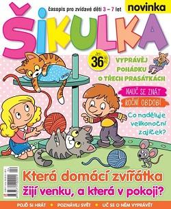 Šikulka - časopis pro zvídavé děti