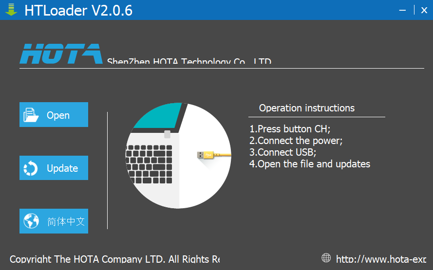 HOTA D6 pro - firmware update - Step 2
