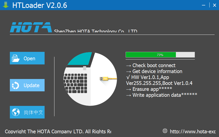HOTA D6 pro - firmware update - Step 9