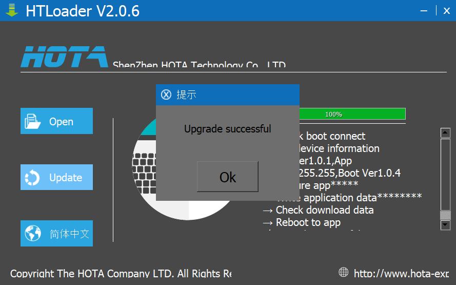 HOTA D6 pro - firmware update - Step 10